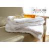 Buy cheap Long Terry Bathroom Foot Towel , Hotel Style Bath Mat 1200Gram from wholesalers