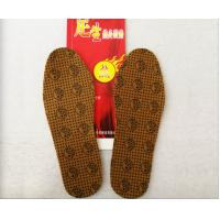 Quality self-heating insole far-infrared anion tourmaline shoe-pad physiotherapy insole hot insole for sale