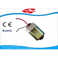 China Totally Enclosed Small Permanent Magnet Dc Motor High Voltage 220V For Massager wholesale