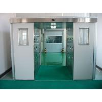 China FFU (Fan Filter Unit) for clean room wholesale