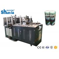 China High End Car Cylinder Tissue Box / Paper Tube Making Machine wholesale