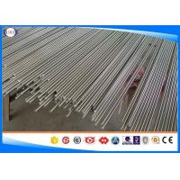 China M2 / DIN1.3343 High Speed Steels For Metal - Cutting Tools Dia 2-400 Mm wholesale