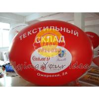 China Big Red Inflatable Advertising Oval Balloon with Full digital printing for Sporting events wholesale