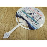 China Full Color Printing Personalized Paper Hand Fans 10.9'X16.5' Size Eco - Friendly wholesale