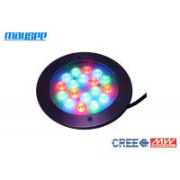 China 18x1w / 18x3w Stainless Steel DMX LED Swimming Pool Underwater Lights wholesale
