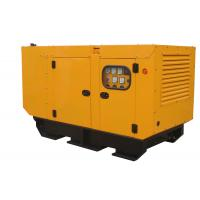 Buy cheap 100KW Silent Diesel Generator With Ricardo Engine R6105IZLD from wholesalers