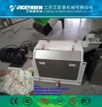 Double stages pet pelletizing machine/ plastic bottle recycling granulator