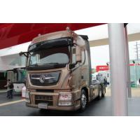 China Color Customized Prime Mover Truck 6x4 Luxury LHD / RHD 480HP Tractor Truck wholesale