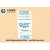 China Anti Static FFS Heavy Duty Plastic Bags For Fast Delivery Powder Products Packing wholesale
