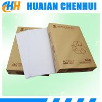 China 100% recycled fiber photocopy paper / Double A offer paper/ A4 size copier paper 80gsm on sale