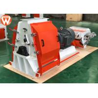 China High Efficiency Feed Grinder Machine Water Drop Type 90Kw 12T/H Feeds Pulverizer wholesale