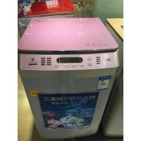 China Electric White Glass 7kg Top Load Automatic Washing Machine , Washer And Dryer In One wholesale