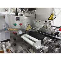 "Buy cheap 12"" Vegetable Gelatin / Starch Erkang Carrangeen Softgel Encapsulation Machine from wholesalers"