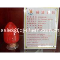 Buy cheap Pigment Red 21 for Offset Ink from wholesalers