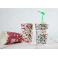 Buy cheap Single Wall Cold Drinking Paper Cups Juice Cups Fruit Cups Orange Juice Cups from wholesalers