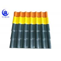 Quality Looks Synonymous With Clay Roof Tile Bamboo Synthetic Resin Roof Tile for sale