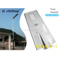 China High Power Solar Lights 7500-8000 Lumens with Light Control  Time Control wholesale