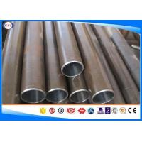 Quality ST52.4 Hydraulic Cylinder Steel Tube DIN 2391 Honed Stainless Steel Tubing for sale