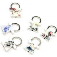Quality Chinese style Metal keychain for sale