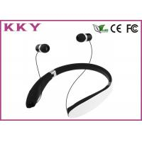 China ABS + PC + Rubber Foldable Bluetooth Headset Audio Companion For Music Aficionados wholesale