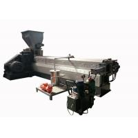 China PE Film PE Hard Single Screw Plastic Recycling Extruder Pelletizing Line wholesale