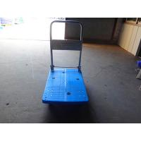 China Platform Trolley wholesale