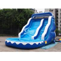 China 17' ocean wavy commercial kids inflatable water slide with pool made of lead free pvc tarpaulin on sale