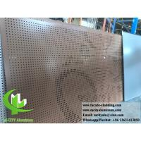 China Perforated Architectural Aluminum Facade Panels Brown Color Metal Sheet wholesale