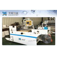 China Shrinkable Sleeve Seaming Machine(ZHA-300)  ,GlueSealing Machine (Mold-less type) on sale