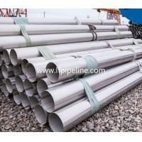 China astm A105 schedule 80 carbon steel pipe wholesale