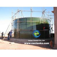 China Bolted Steel Agricultural Water Storage Tanks For Farming Irrigation Water Storage on sale