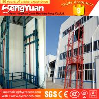 China 300-3000kg floor to upstairs stationany cargo electric lift platform wholesale