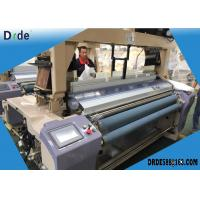 China Double Nozzle 230cm Water Jet Loom Cam Motion Weaving Shedding High Speed wholesale