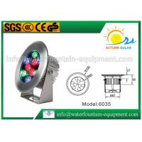 China High Power IP68 LED Underwater Light , Scaffolding Underwater Pond LED Lights wholesale