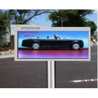 China High Definition Led Rgb Display 250*250 Module / Ip65 Led Full Color Display 3g Control wholesale