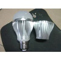 China Energy Saving Aluminum Parts Manufacturing High Power Led Lamp Cup on sale