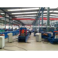 China 3mm Thickness steel C purlin roll Forming Machine for 80mm-300mm width , hydraulic cutting wholesale