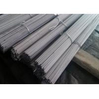China Dia 2-400 Mm M2 High Speed Steel Bar W6Mo5Cr4V2 / DIN1.3343 Grade Alloy wholesale