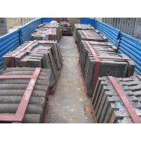 China Steel Casting Ball Mill Liners wholesale