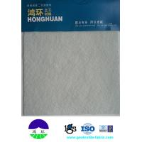 Quality 200G PET Black Drainage Nonwoven Geotextile Fabric Water Permeability for sale