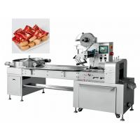 China Electric 1000pcs / Min square Candy Food Pillow Packaging Machine on sale