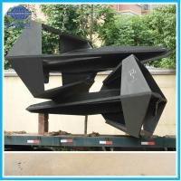 Buy cheap Offshore China Manufacturer 7T Delta Flipper Anchor With DNV ABS CCS BV NK Class from wholesalers
