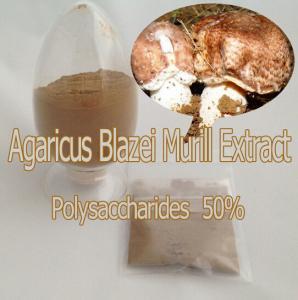 China Agaricus Blazei Murill Powder wholesale