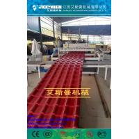 Buy cheap PVC+ASA Composite Plastic Roofing Sheet Extrusion Line Plastic Roof Tile Machine from wholesalers