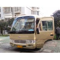 China toyota used coaster bus for sale second hand cars city bus school bus on sale