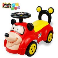 China Lucky Ride on Car,B/O Childred Car Swing Car wholesale