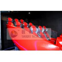 China Vibration Effect 5D Simulator With Red Color Movable Seat wholesale
