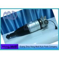 China Auto Spare Parts Air Suspension Shock For Audi Q7 7L616019K 7P616020K Air Shock wholesale