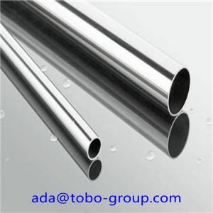 China 2205 2750 Seamless Duplex Stainless Steel Pipe SCH 10 SCH 20SCH 40 SCH 80 wholesale