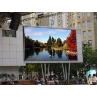 China Rgb Smd3535 10mm Outdoor Led Displays Big Massive Video Wall Great Waterproof wholesale